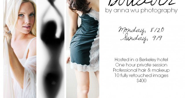 Promo Sessions | Boudoir by Anna Wu Photography
