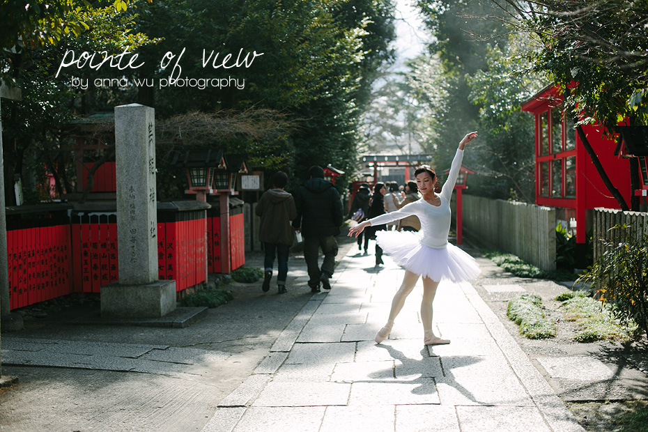 Kurumazaki-jinja, Kyoto, Japan | Pointe of View ballerina series by Anna Wu Photography