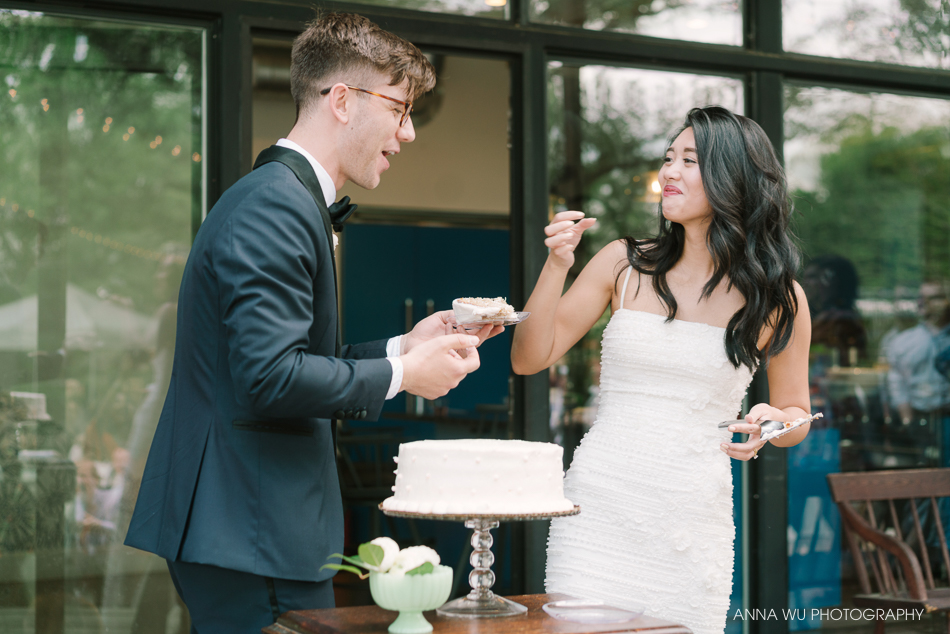 Wedding, Austin, Texas Travelogues | Anna Wu